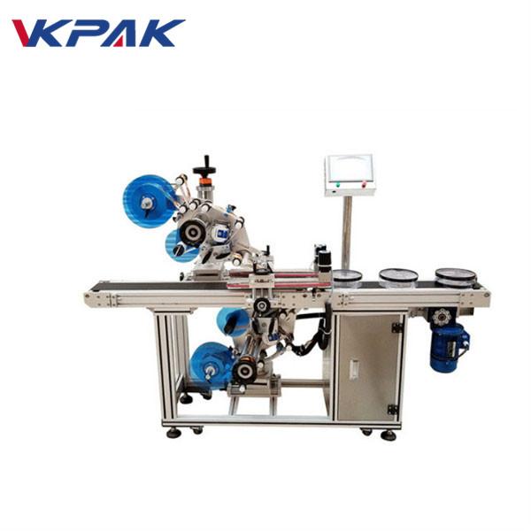 Автоматична машина для наклеювання етикеток у верхній та нижній частинах