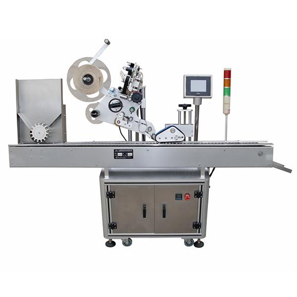Повністю автоматична машина для маркування горизонтальних шприців